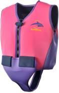 Konfidence Jacket Schwimmweste Jugendliche Purple/Pink 8-14 Jahre 12 - 14 Jahre