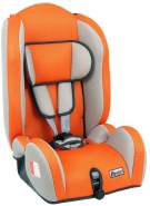 United Kids Kidstar Orange-Grey